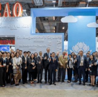 2017亞太旅遊協會旅遊交易會