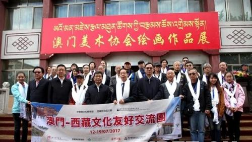 澳門美術協會赴藏文化交流